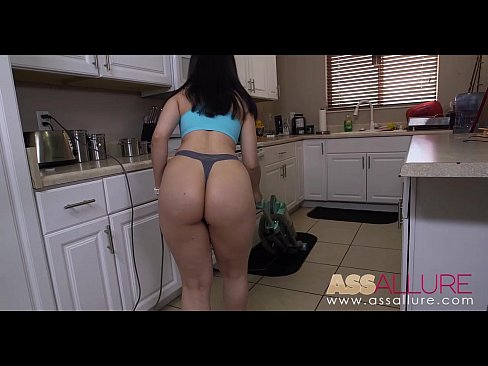 Sexy Latina Maid Big Butt